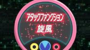 Tsumuji Kaze DS 12 HQ 1