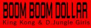 Boom Boom Dollar (2ndMIX mode)