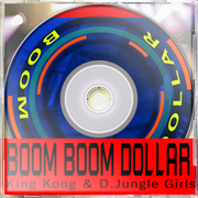 Boom Boom Dollar (Red Monster Mix)