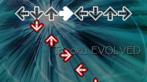 【DDR X3】 tohoku EVOLVED - DP踊 DOUBLE Difficult