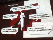Monokuma near final version
