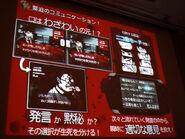 DISTRUST gameplay5
