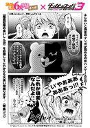 Monokuma in a Special Hagame manga