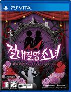 Korean DRAE cover