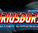 Dariusburst: Another Chronicle
