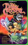 Dark Crystal 1994 VHS