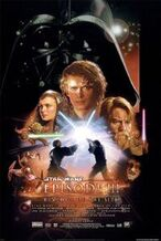 Star Wars RotS
