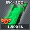 BK-100 Icon