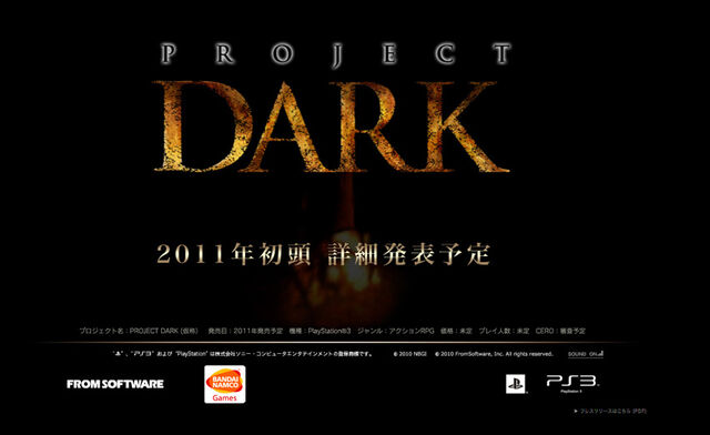 File:Project Dark.jpg