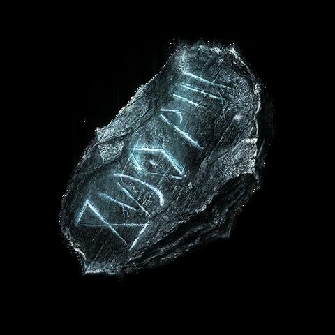 File:Titanite Scale.png