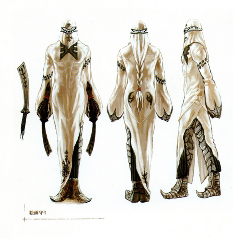 File:Painting Guardian Concept Art.png
