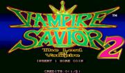 Vampire savior 2 title