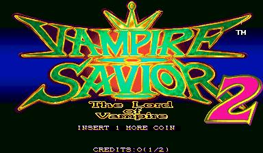 File:Vampire savior 2 title.png