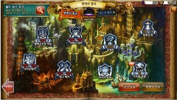 Kr patch honor gorge revamp 1