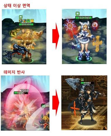 Kr patch skill effect upgrade 2