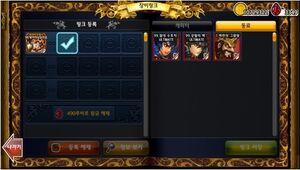 Gear link menu kr