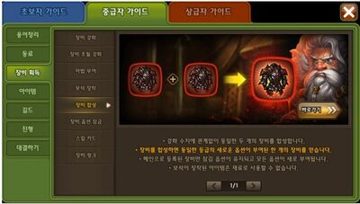 Kr patch guidebook example page