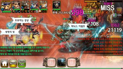 Firepowersupport001