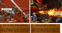 Kr patch ranged type