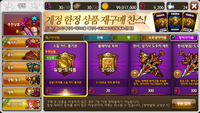 Kr patch skill card summon
