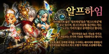 Kr patch new mobs 4-4