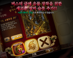 Kr patch relics poster