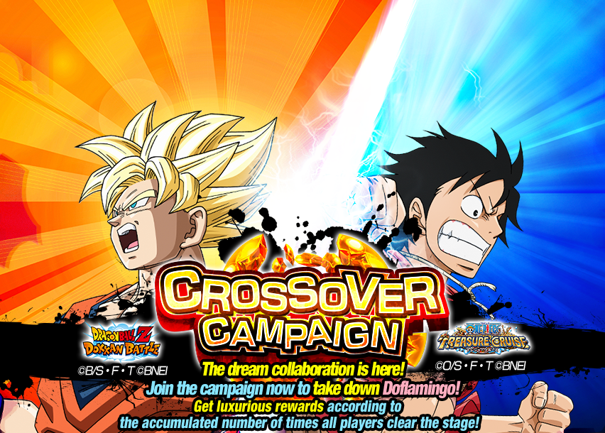 crossover campaign dragon ball z dokkan battle wikia