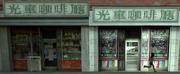 Cheaprestaurant.png