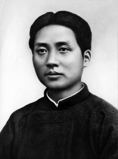 mao zhedong 09091976 get information, facts, and pictures about mao zedong at encyclopediacom make research projects and school reports about mao zedong.