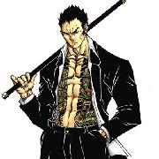 File:Yakuza 2 Medium.jpg