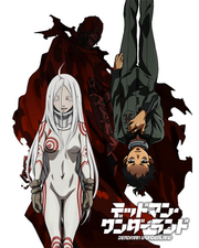 DW Anime