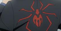 Goreless Piece Symbol