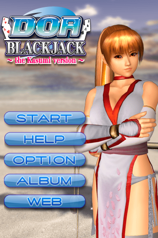 File:DOA BJ Costume 2.png