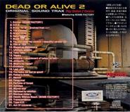 DOA2 PS2 Backcover