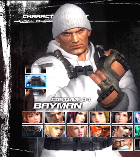 File:DOA5 Bayman C4 select.png