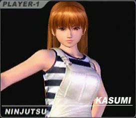 File:DOAUkasumi cos09.jpg