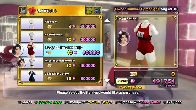 File:Rouge Swimsuit (Momiji).jpg