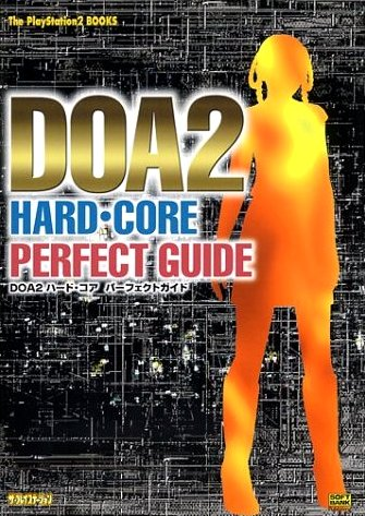 File:Dead or Alive 2 Hard Core Perfect Guide A.jpg