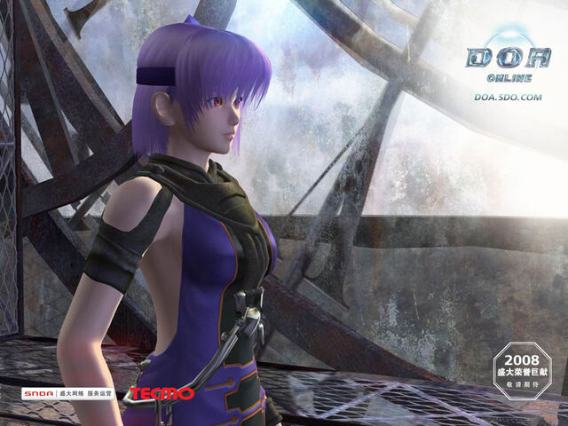 File:DOAO Wallpaper Ayane 8.jpg