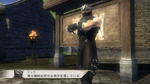 File:Ryu-DWSF.jpg