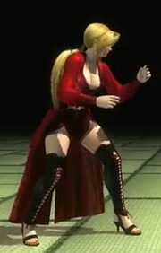 File:Helena red.png