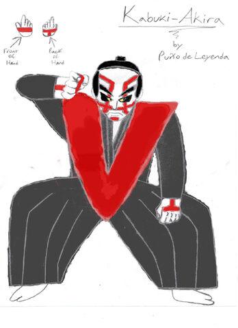 File:001 Akira Kabuki.jpg