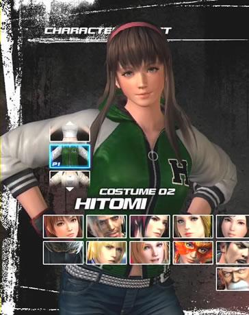 File:Hitomi C2A.jpg