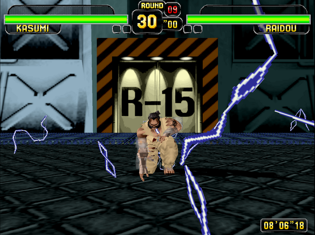 File:Raidou's Stage - Arcade.PNG
