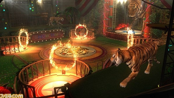 File:DOA5 Show Tigers.jpg