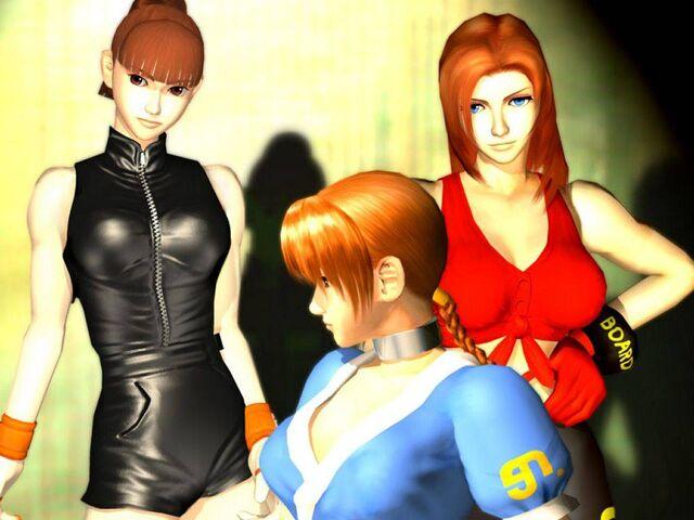 File:Doapsx-girls.jpg