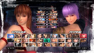 DOA5U Team Battle
