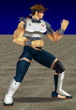 DOA1U Ryu C4
