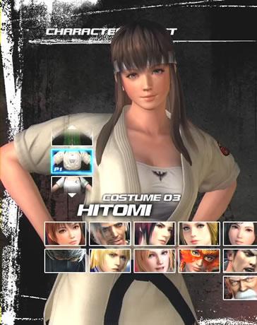 File:Hitomi C3.jpg