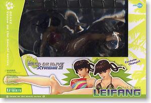 File:Venus Figure Fang Package.jpg